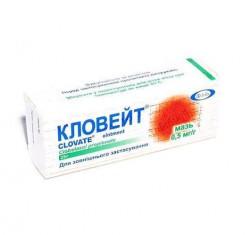 Кловейт, мазь д/наружн. прим. 0.05% 25 г