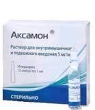 Аксамон, р-р для в/м и п/к введ. 5 мг/мл 1 мл №10 ампулы