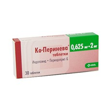 Ко-Перинева, табл. 0.625 мг+2 мг №30