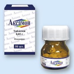 Аксамон, табл. 20 мг №50