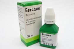 Бетадин, р-р д/местн. и наружн. прим. 10% 30 мл №1 флакон-капельница