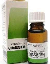 Слабилен, капли д/приема внутрь 7.5 мг/мл 15 мл №1