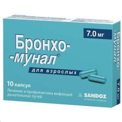 Бронхо-мунал, капс. 7 мг №10