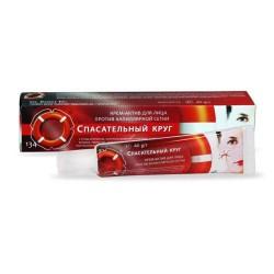 Крем-актив для лица, Спасательный круг против капиллярной сетки 40 г