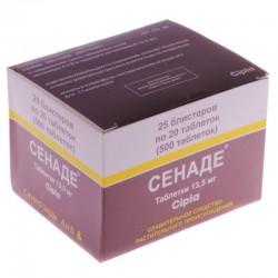 Сенаде, табл. 13.5 мг №500
