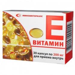 Витамин Е, Мирролла капс. 0.2 г №10