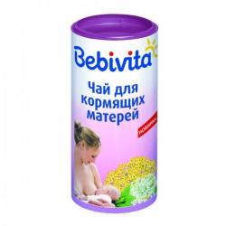 Чай, Бебивита 200 г для кормящих матерей