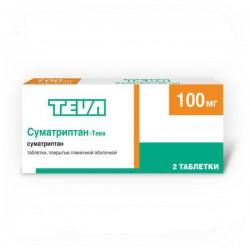 Суматриптан-Тева, табл. п/о пленочной 100 мг №2