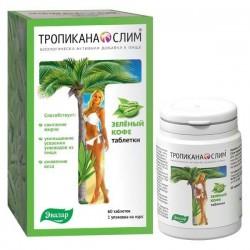 Тропикана Слим зеленый кофе, табл. 0.5 г №60