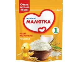 Каша молочная, Малютка 220 г рисовая с 4 мес