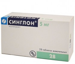 Синглон, табл. жев. 5 мг №28