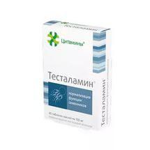 Тесталамин, табл. 155 мг №40