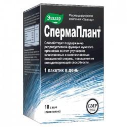 Спермаплант, 3.5 г №10 саше