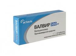 Валвир, табл. п/о пленочной 500 мг №42