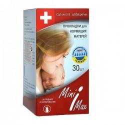 Прокладки для груди, Минимакс для кормящих матерей №30