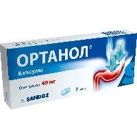 Ортанол, капс. кишечнораств. 10 мг №28
