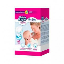 Прокладки-вкладыши в бюстгалтер для кормящих, Хелен Харпер №60