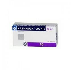 Кавинтон Форте, табл. 10 мг №90
